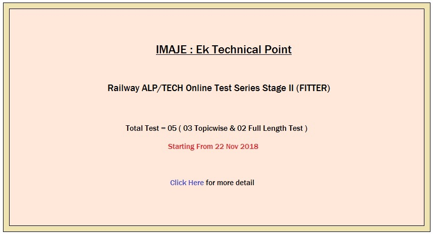 Railway ALP/TECH II Test Series (FITTER)