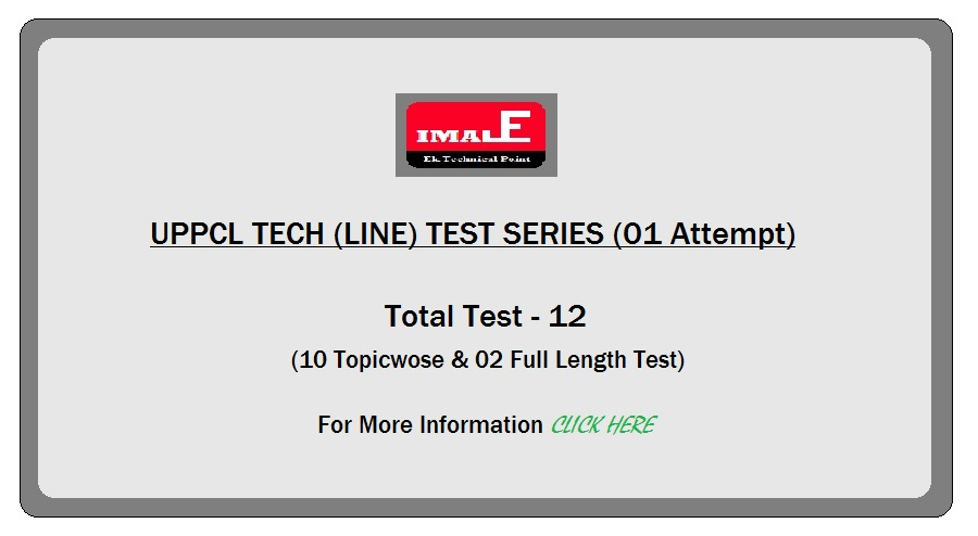UPPCL TECH LINE TEST SERIES 1