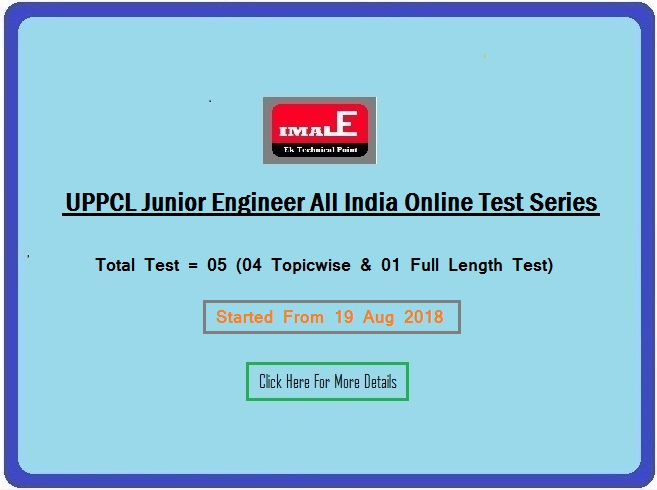 UPPCL JE Test Series
