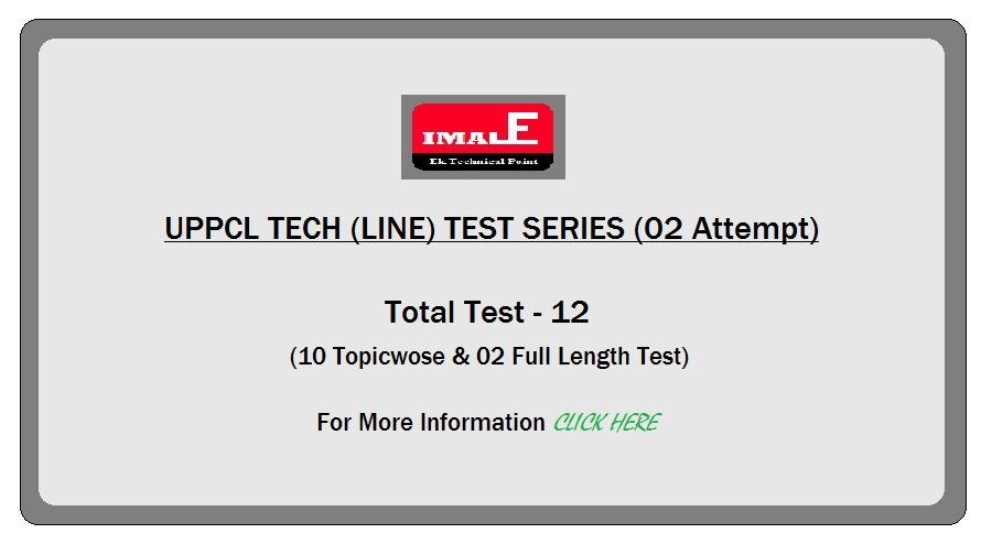 UPPCL TECH LINE TEST SERIES 2