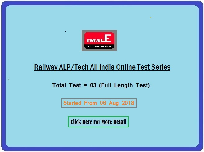 Railway ALP/TECH Test Series