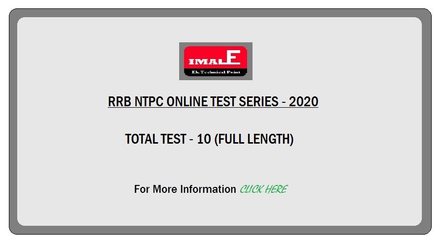 RRB NTPC-2020